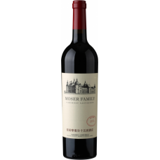 Chateau Changyu Moser XV - Moser Family Cabernet Sauvignon 2015 (0.75l)